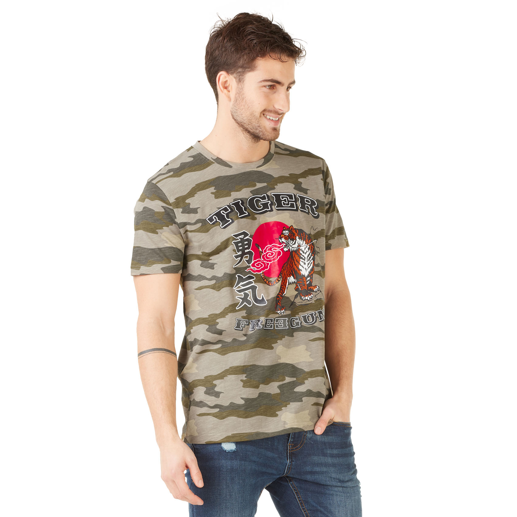 T-shirt homme freegun tiger imprimé (photo)