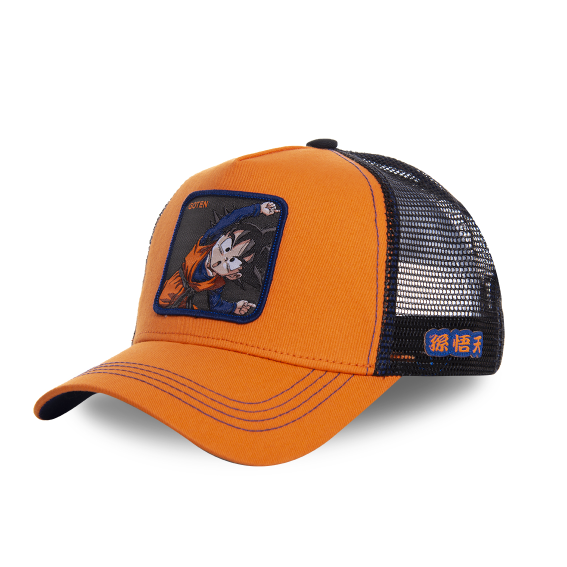 Casquette capslab dragon ball z san goten orange (photo)