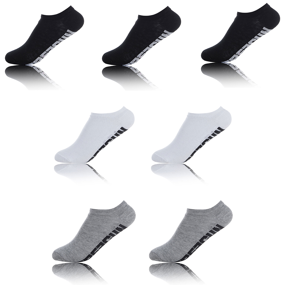 Lot de 7 chaussettes tiges courte homme uni freegun (photo)